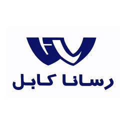 رسانا کابل